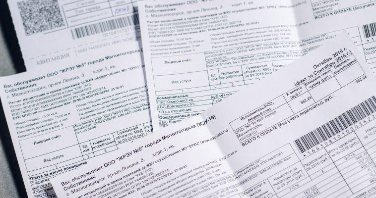 Коммунальщики вводят новую меру борьбы с должниками