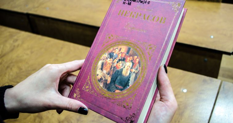 В библиотеке №2 вновь пройдут книжные свидания