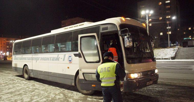 Госавтоинспекция проверила водителей автобусов