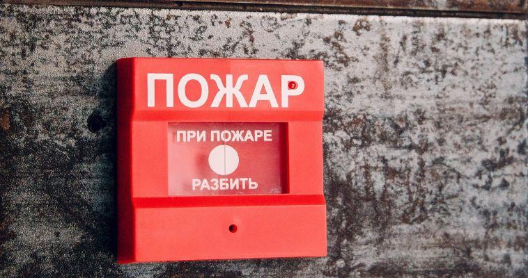 Пожар в садовом домике нанес ущерб в миллион рублей