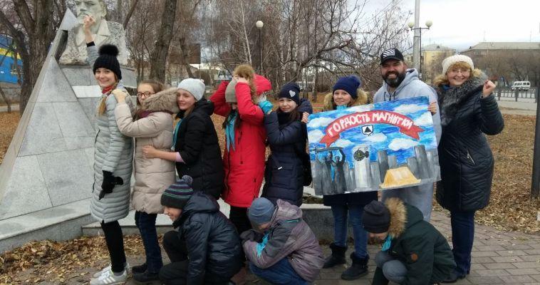 Магнитогорские школьники прошли исторический квест
