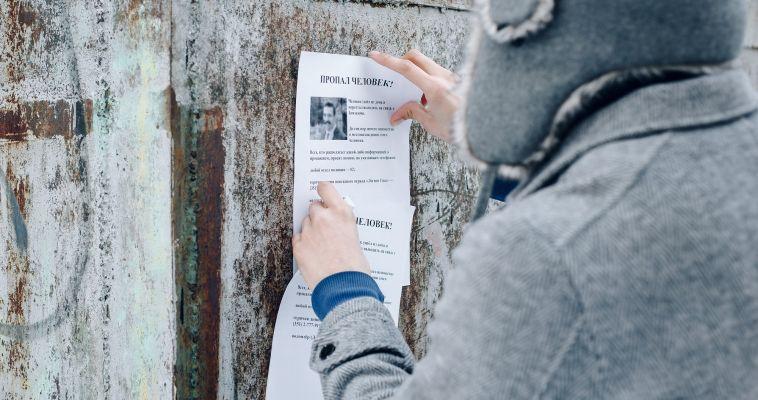 В Магнитогорске шесть подростков ушли из приюта