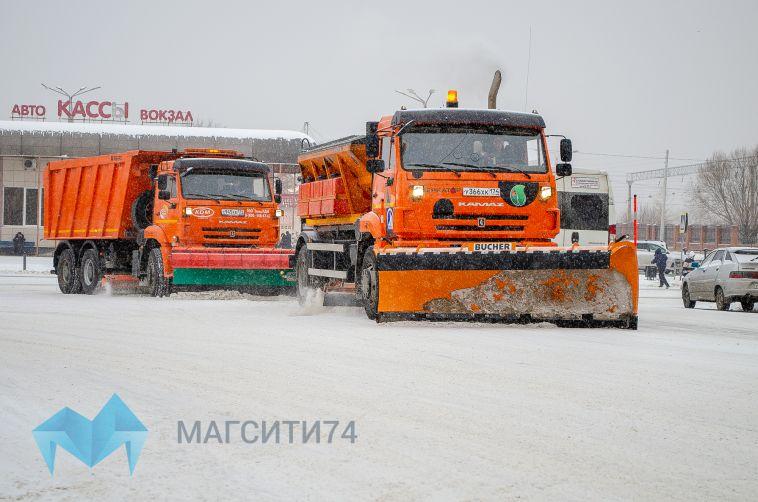 В борьбу со снегом вступила тяжелая артиллерия