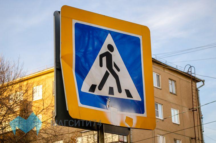 Иномарка на «зебре» сбила двоих пешеходов