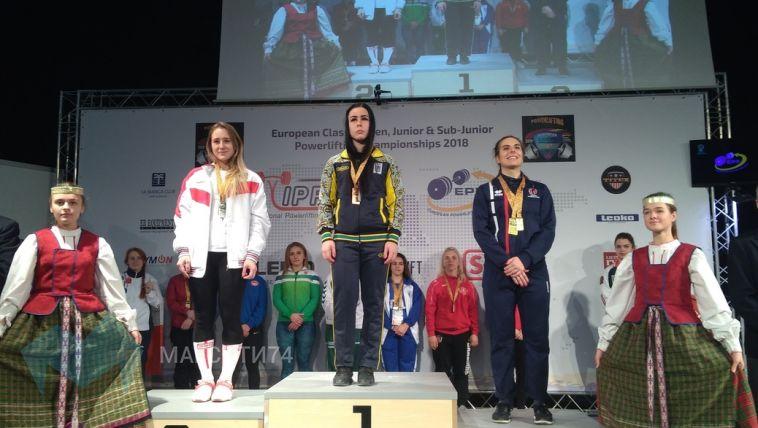 Студентка из Магнитогорска покорила чемпионат Европы по пауэрлифтингу