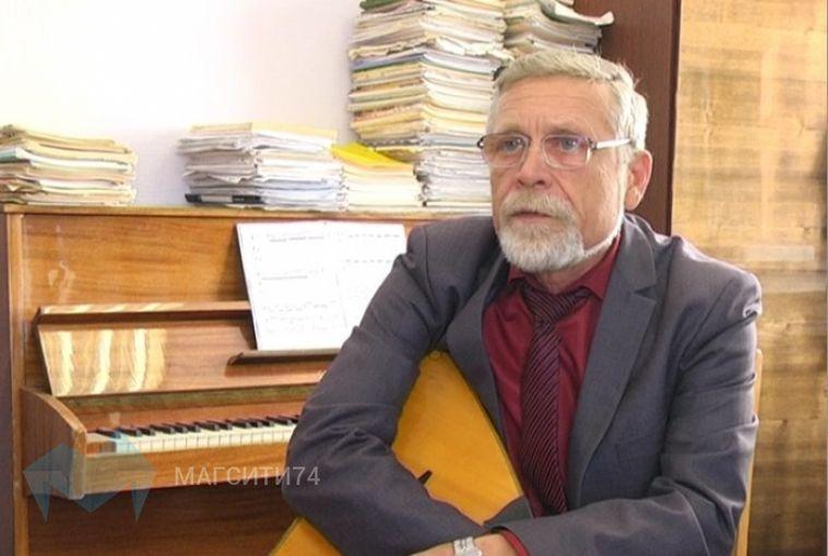 Ушел из жизни руководитель оркестра «Калинушка»