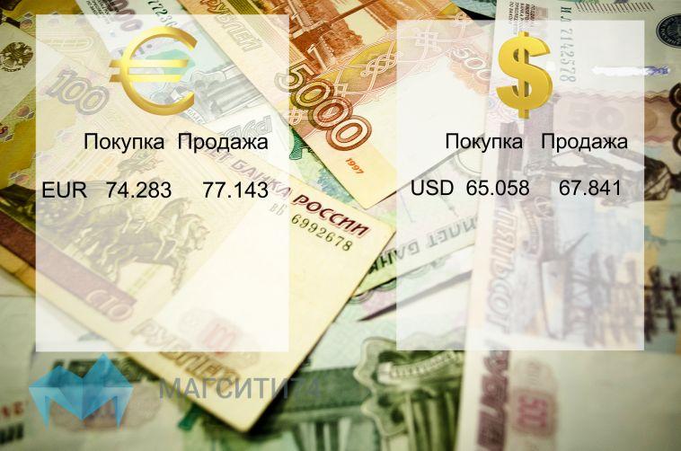 С улиц исчезнут табло с курсами валют
