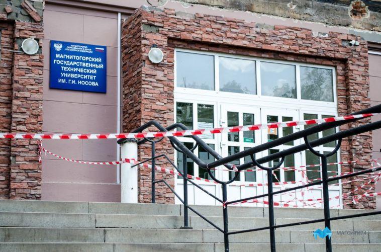 Проезд по улице Калинина будет закрыт до конца января