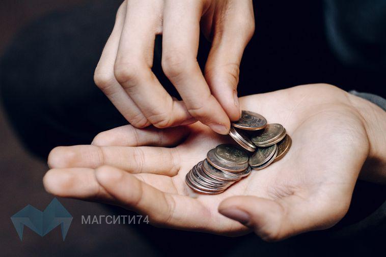 Как изменятся зарплаты и цены в 2019?