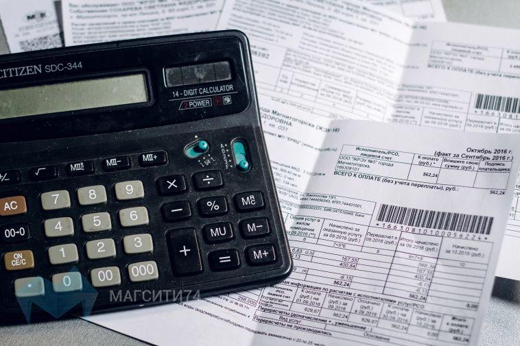 Сколько южноуральцы будут платить за вывоз ТКО с 1 января?