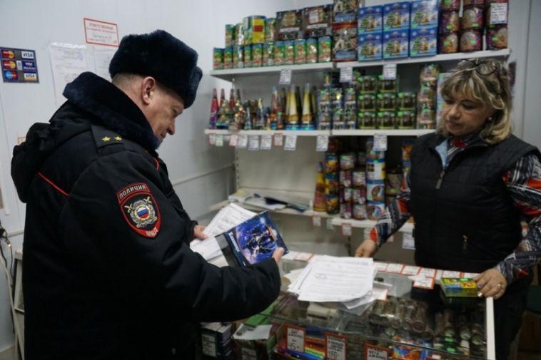 В Магнитогорске полицейские изъяли почти четыре тысячи петард