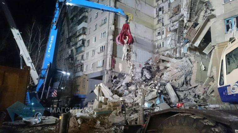 Пострадавшим во время взрыва помогут снять жилье