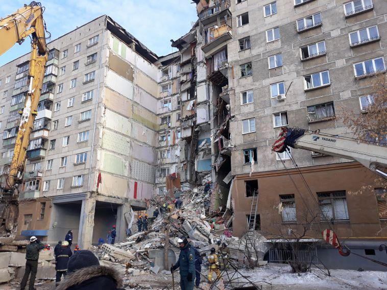 В Магнитогорске объявлен траур: хроника третьего дня трагедии