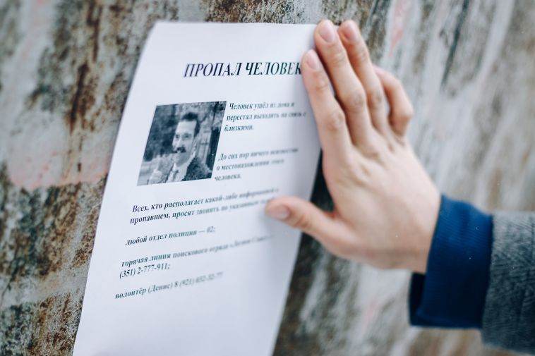Волонтеры разыскивают пожилого мужчину