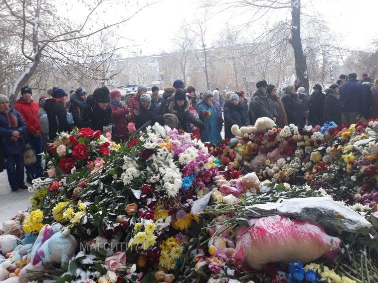 Россияне требуют наказать авторов фейков о трагедии в Магнитогорске