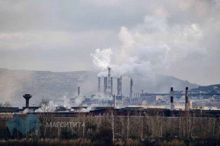 Росприроднадзор утвердил мероприятия по снижению выбросов в Магнитогорске