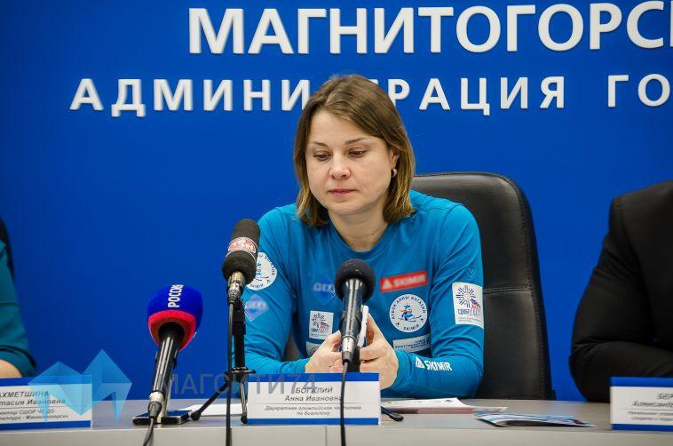 В Магнитогорск прибыла двукратная олимпийская чемпионка по биатлону Анна Богалий