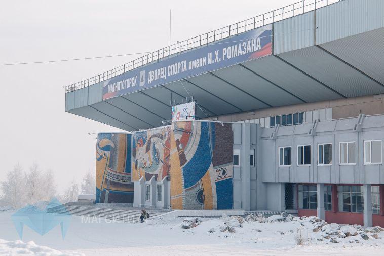 В Магнитогорске пройдет чемпионат Урала по кудо