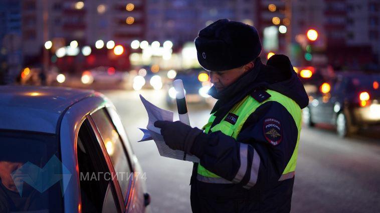 За выходные в Магнитогорске произошло 46 ДТП