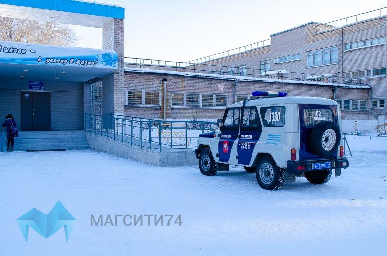 Информация об эвакуации школы №62 не подтвердилась