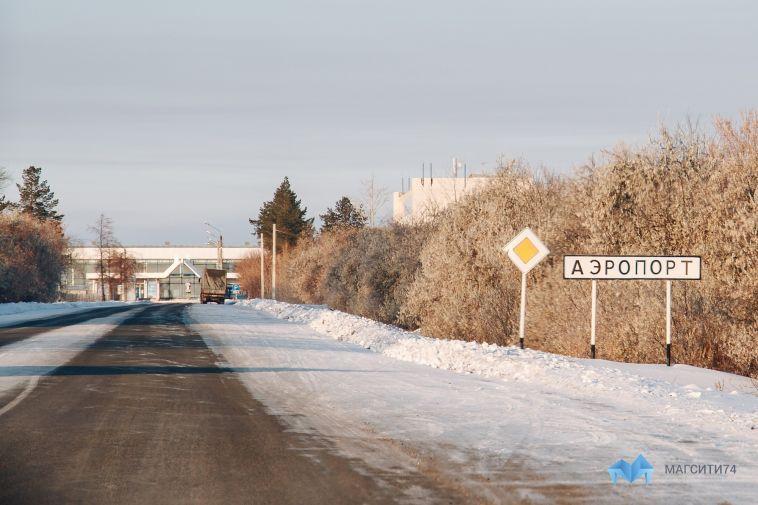 Крым и Магнитогорск вновь свяжет прямой рейс