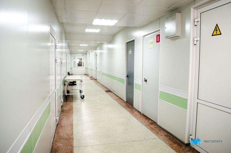 Жительница Магнитогорска считает, что её ребёнок получил ожог в областной больнице