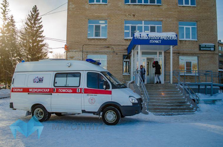 В Магнитогорске участились случаи обморожения