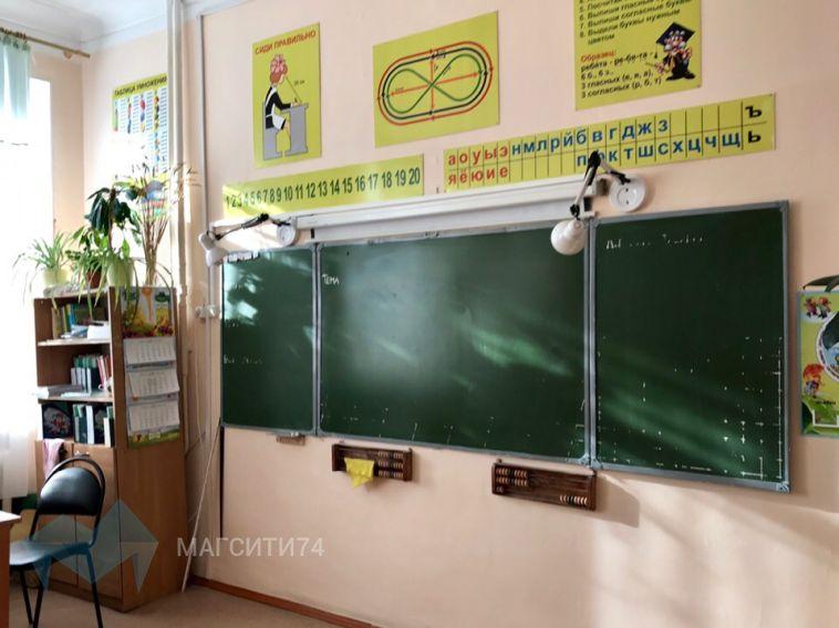 Магнитогорские активисты наведались в школы для особых детей