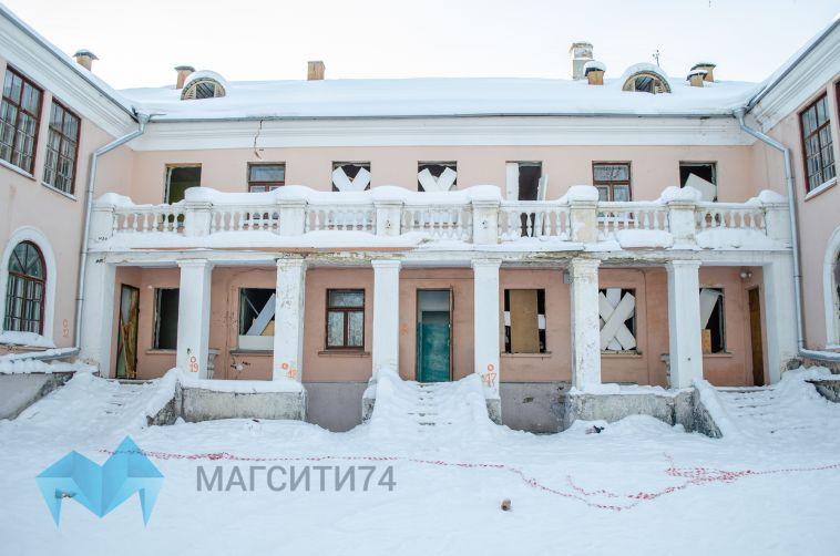В Магнитогорске снесут детский сад