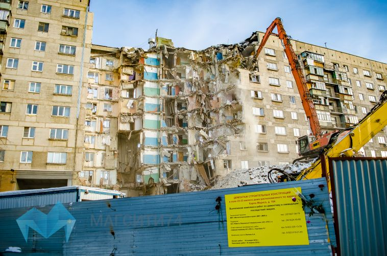 Жителям пострадавшей многоэтажки предложили заполнить заявление на имя мэра