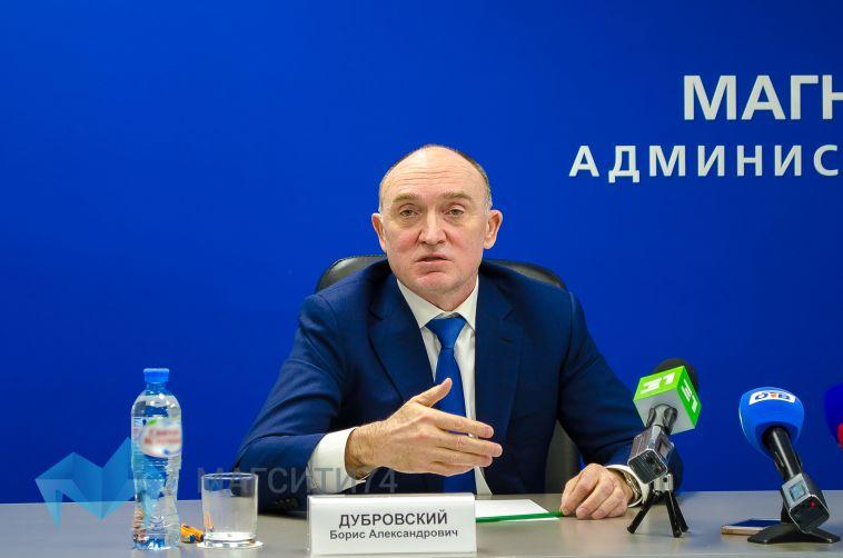 Борис Дубровский стал самым медийным региональным руководителем