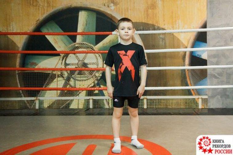 Пятилетний мальчик из Магнитогорска вновь попал в Книгу рекордов России