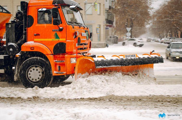 Снегоуборочная техника пройдет по улице Калинина