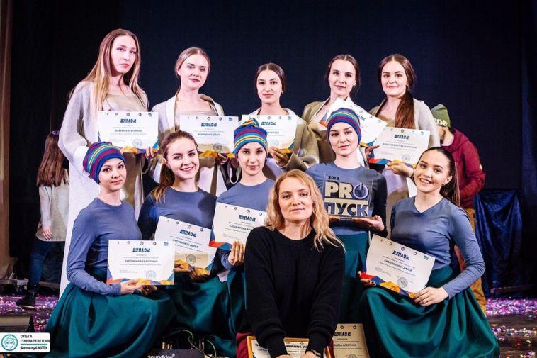 Хореографический коллектив МГТУ получил престижную награду
