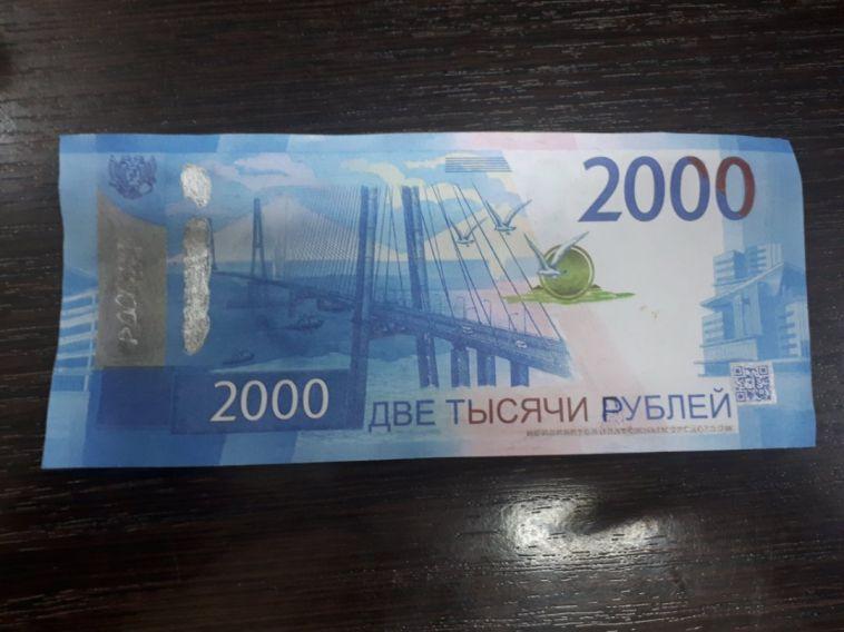 В Магнитогорске неизвестная расплачивается фальшивыми купюрами