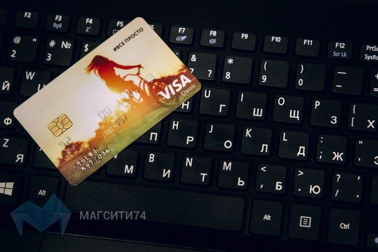 Магнитогорец помог преступнику снять деньги с карты