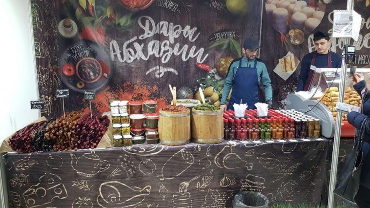 «От Абхазии до Камчатки»: в Магнитогорске открылась выставка-продажа фермерских деликатесов