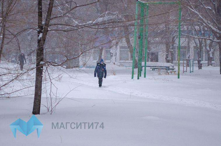 Магнитку вновь накрыл снегопад