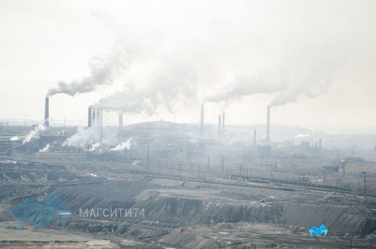 В правительство внесли законопроект о квотировании выбросов в атмосферу