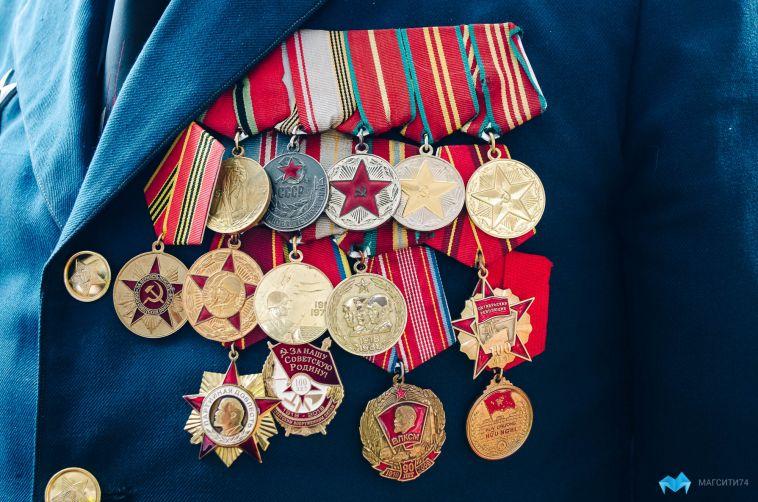 В Магнитогорске проживает 122 участника Великой Отечественной войны