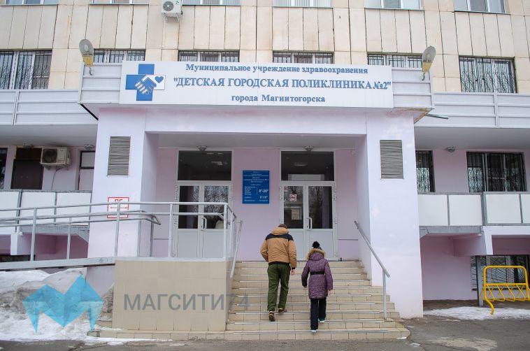 В Магнитогорске планируют отказаться от бумажных медкарт