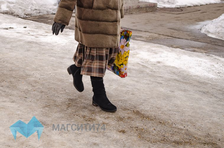 Магнитогорцы жалуются на скользкие тротуары
