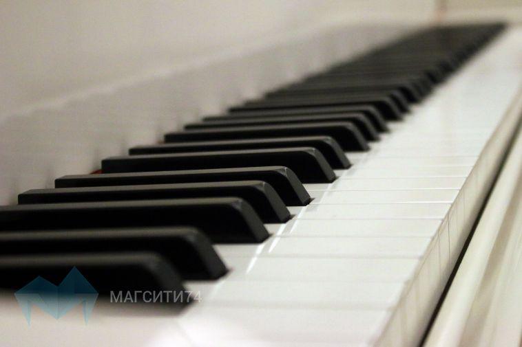 Музыкальные школы Магнитогорска получат пять новых фортепиано