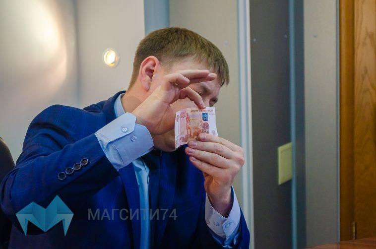 В Магнитогорске выявили фальшивые пятитысячные купюры