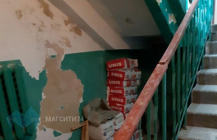 Коммунальщики затеяли ремонт в подъездах пострадавшего дома
