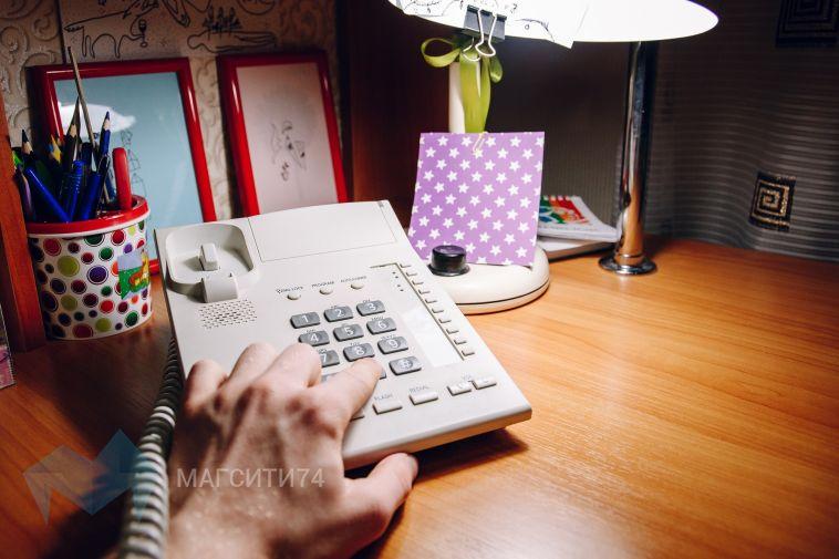 Кадастровая палата ответит на вопросы по телефону