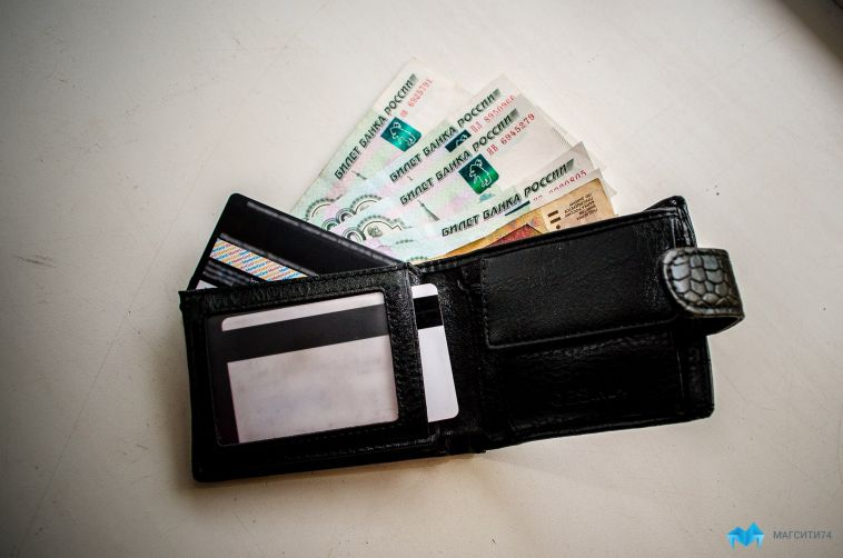 Женщина перевела деньги мошенникам за помощь в оформлении кредита