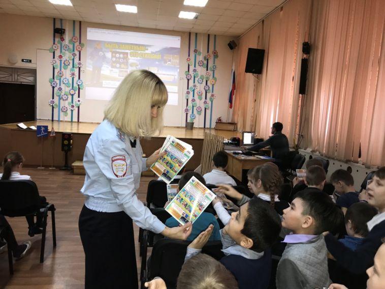 Сотрудники Госавтоинспекции рассказали школьникам о безопасности на дорогах