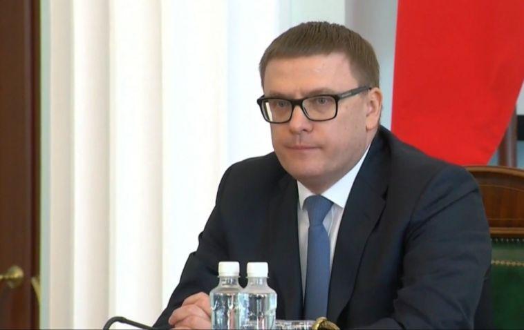 Алексей Текслер: «Наш регион должен стать современным и удобным для жизни»