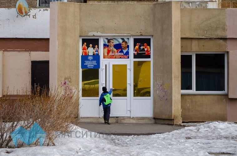 Из-за недовольной соседки сверху встал вопрос о закрытии боксерского клуба